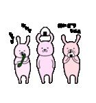 うさぎーズ☆(個別スタンプ:22)