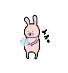 うさぎーズ☆(個別スタンプ:23)