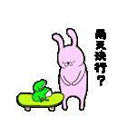 うさぎーズ☆(個別スタンプ:27)