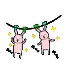 うさぎーズ☆(個別スタンプ:30)