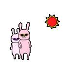 うさぎーズ☆(個別スタンプ:31)