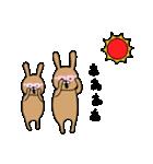 うさぎーズ☆(個別スタンプ:32)