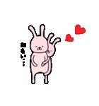 うさぎーズ☆(個別スタンプ:37)