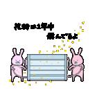 うさぎーズ☆(個別スタンプ:39)