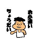 甘えん坊将軍(個別スタンプ:1)