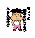 甘えん坊将軍(個別スタンプ:2)