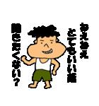 甘えん坊将軍(個別スタンプ:3)