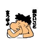 甘えん坊将軍(個別スタンプ:5)