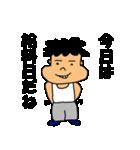 甘えん坊将軍(個別スタンプ:7)