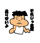 甘えん坊将軍(個別スタンプ:8)