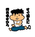 甘えん坊将軍(個別スタンプ:10)