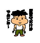 甘えん坊将軍(個別スタンプ:11)