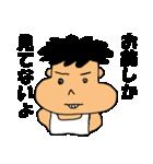 甘えん坊将軍(個別スタンプ:12)