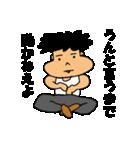甘えん坊将軍(個別スタンプ:13)