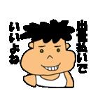 甘えん坊将軍(個別スタンプ:16)
