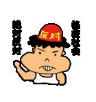 甘えん坊将軍(個別スタンプ:17)