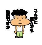 甘えん坊将軍(個別スタンプ:18)