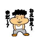 甘えん坊将軍(個別スタンプ:19)