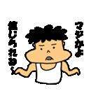 甘えん坊将軍(個別スタンプ:22)