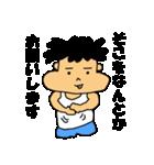 甘えん坊将軍(個別スタンプ:23)