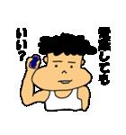 甘えん坊将軍(個別スタンプ:24)