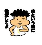 甘えん坊将軍(個別スタンプ:25)