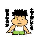甘えん坊将軍(個別スタンプ:30)
