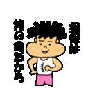 甘えん坊将軍(個別スタンプ:31)