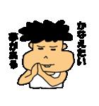 甘えん坊将軍(個別スタンプ:33)