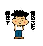 甘えん坊将軍(個別スタンプ:34)