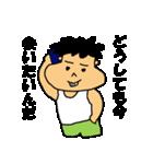 甘えん坊将軍(個別スタンプ:35)