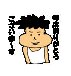 甘えん坊将軍(個別スタンプ:37)