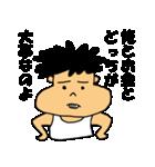 甘えん坊将軍(個別スタンプ:38)