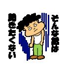 甘えん坊将軍(個別スタンプ:39)