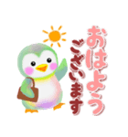 お仕事pempem(個別スタンプ:01)