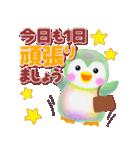 お仕事pempem(個別スタンプ:02)