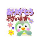 お仕事pempem(個別スタンプ:03)