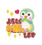 お仕事pempem(個別スタンプ:04)