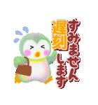 お仕事pempem(個別スタンプ:05)