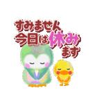 お仕事pempem(個別スタンプ:06)