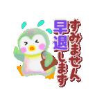 お仕事pempem(個別スタンプ:07)