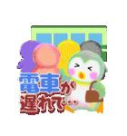 お仕事pempem(個別スタンプ:08)