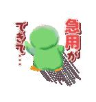お仕事pempem(個別スタンプ:10)