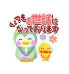 お仕事pempem(個別スタンプ:13)