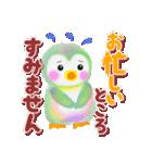 お仕事pempem(個別スタンプ:14)