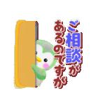 お仕事pempem(個別スタンプ:15)