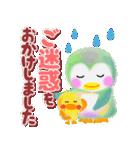 お仕事pempem(個別スタンプ:18)