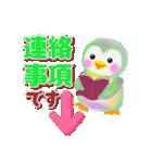 お仕事pempem(個別スタンプ:19)