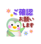 お仕事pempem(個別スタンプ:20)