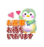 お仕事pempem(個別スタンプ:22)